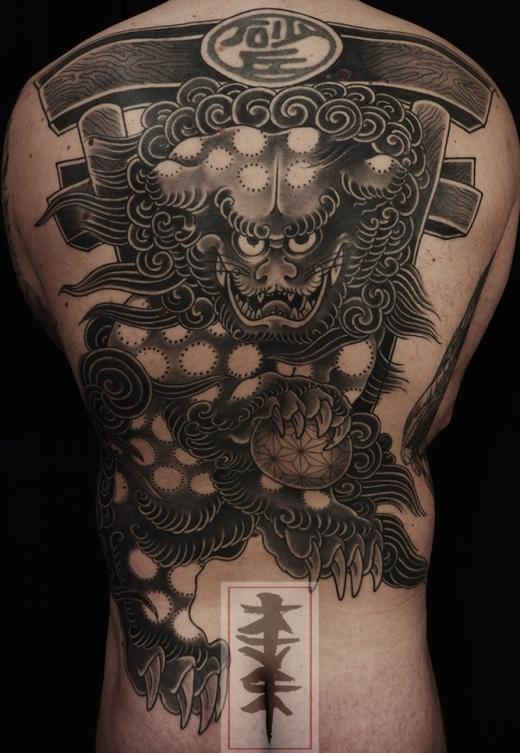 japanese karashishi